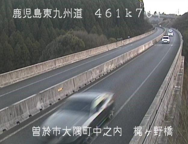東九州自動車道梶ヶ野橋