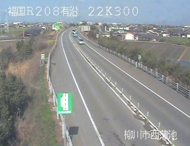 国道208号有明海沿岸道路柳川