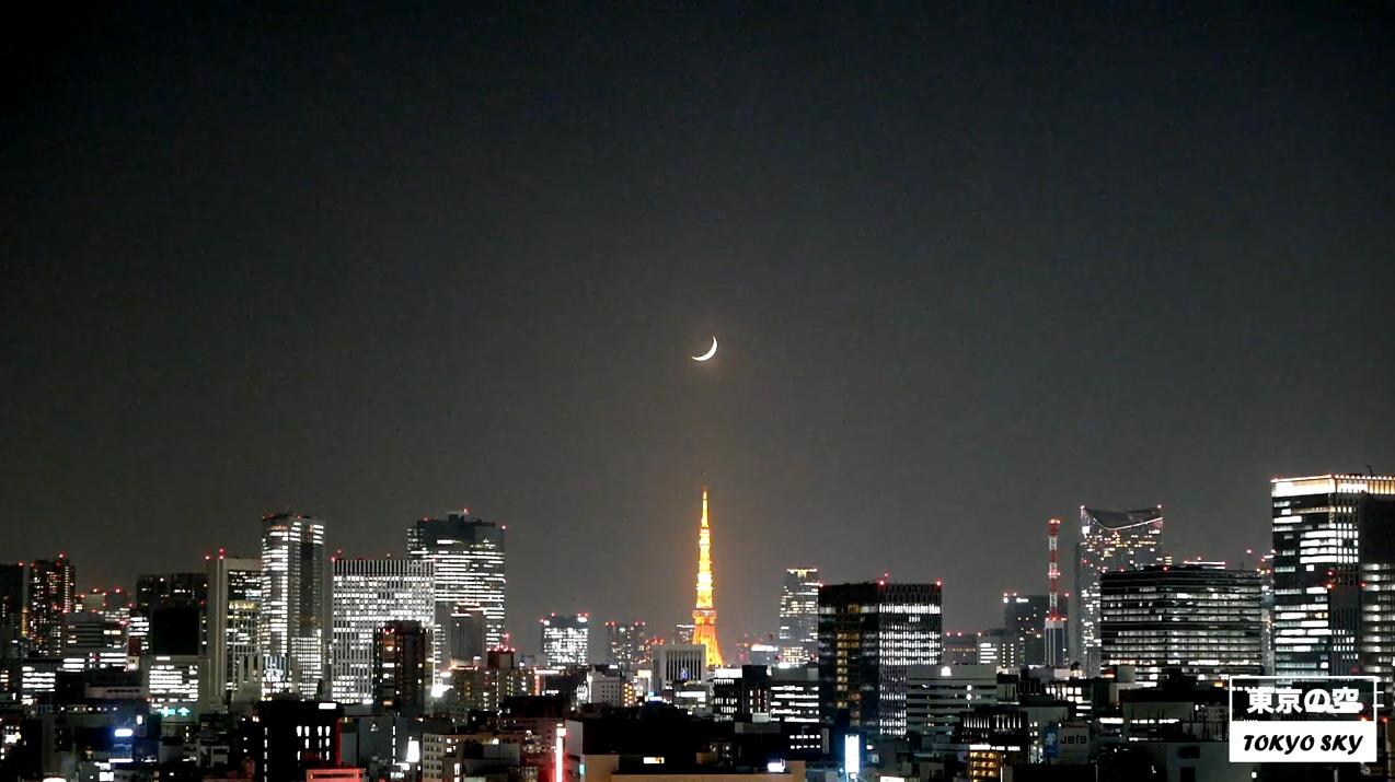 東京の空ライブカメラ(東京都中央区)