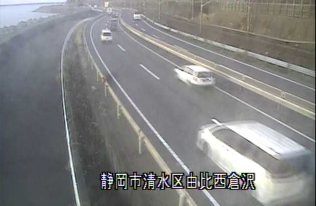 由比西倉沢から国道1号(富士由比バイパス)