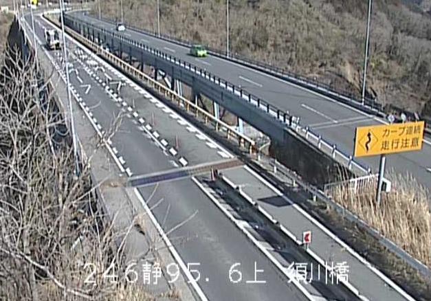 国道246号須川橋