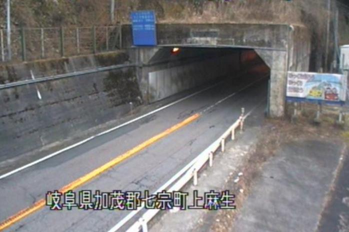 国道41号七宗第1トンネル北