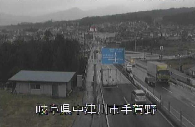 国道19号中津川大橋