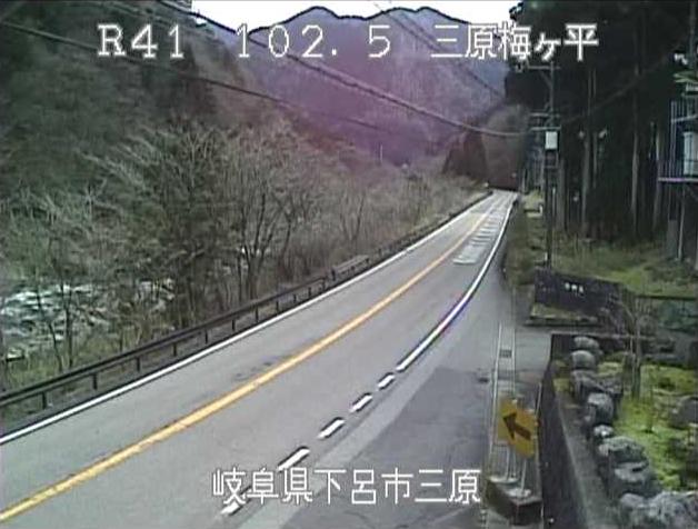 国道41号三原梅ヶ平