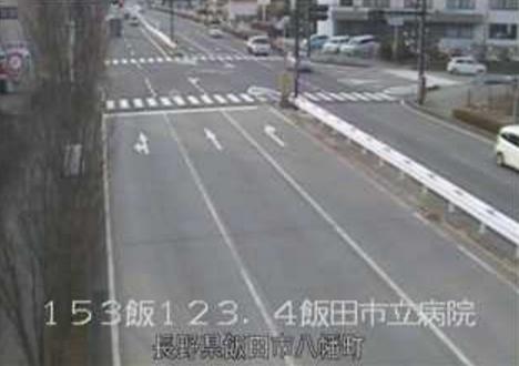 国道153号飯田市立病院