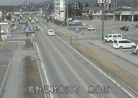 国道18号鳥井原