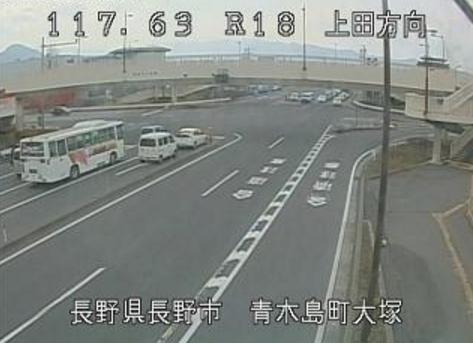 国道18号青木島町大塚