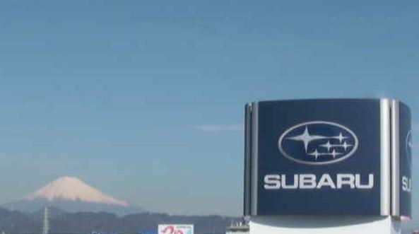 静岡スバル富士山ライブカメラ(静岡県静岡市清水区)