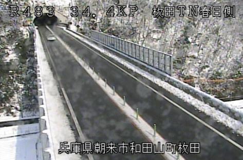 国道483号枚田トンネル春日側