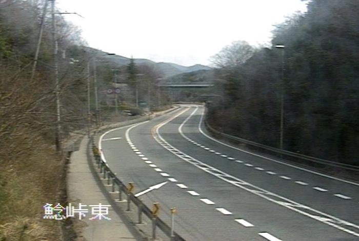 国道2号鯰峠東
