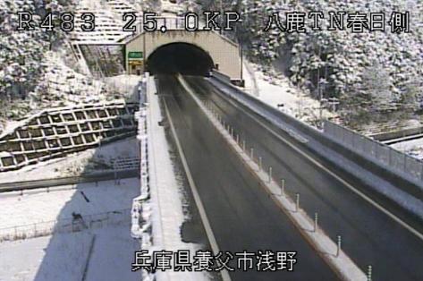 国道483号八鹿トンネル春日側