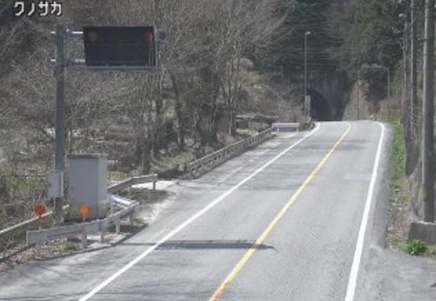国道182号九の坂トンネル