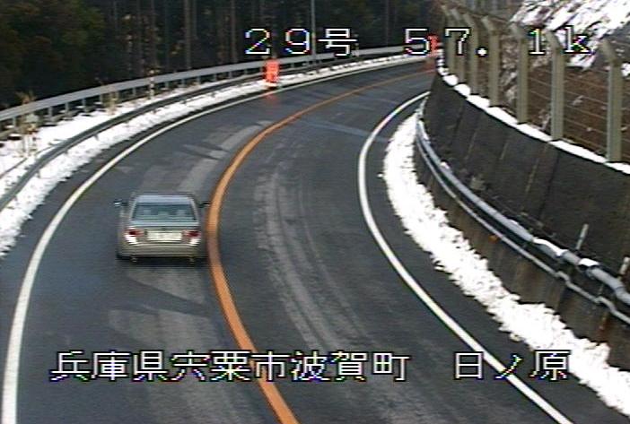 国道29号日ノ原