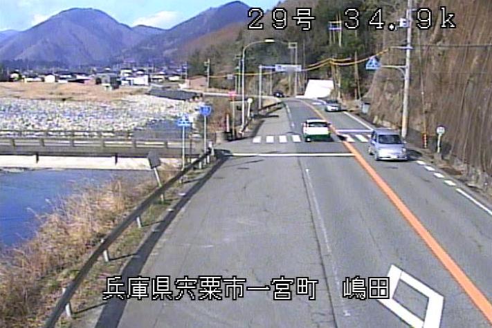 国道29号嶋田