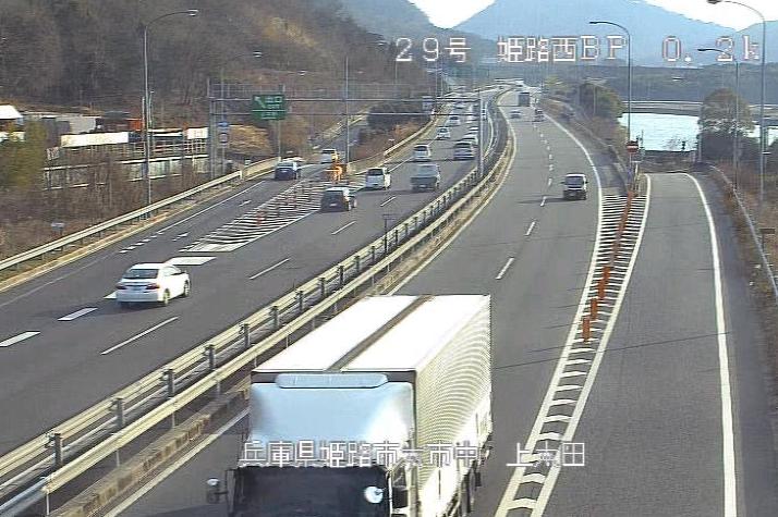 国道29号上太田