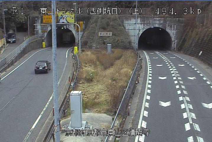 国道1号東山トンネル西側坑口