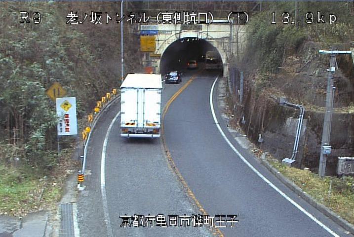 国道9号老ノ坂トンネル東側坑口