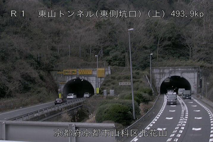 国道1号東山トンネル東側坑口