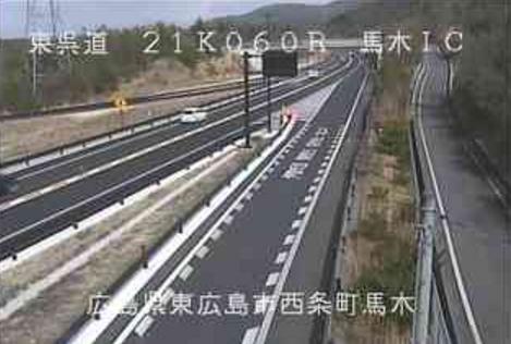 国道375号東広島呉自動車道馬木インターチェンジ
