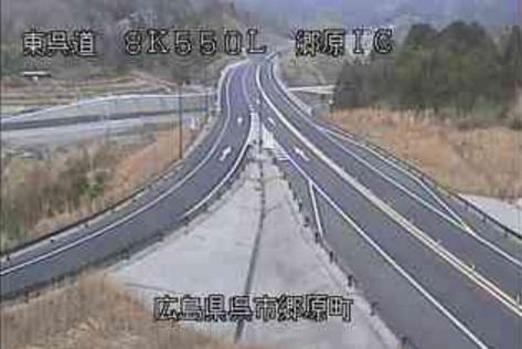 国道375号東広島呉自動車道郷原インターチェンジ