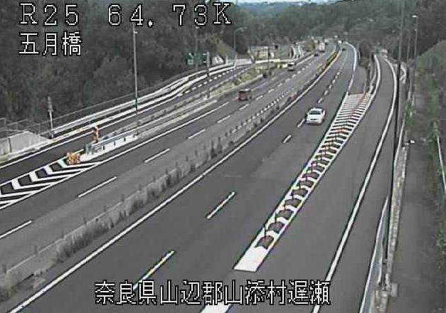 五月橋から国道25号(名阪国道)が見えるライブカメラ。
