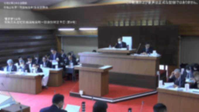 倶知安町議会ライブカメラ(北海道倶知安町)