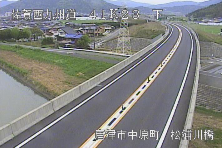 西九州自動車道松浦川橋