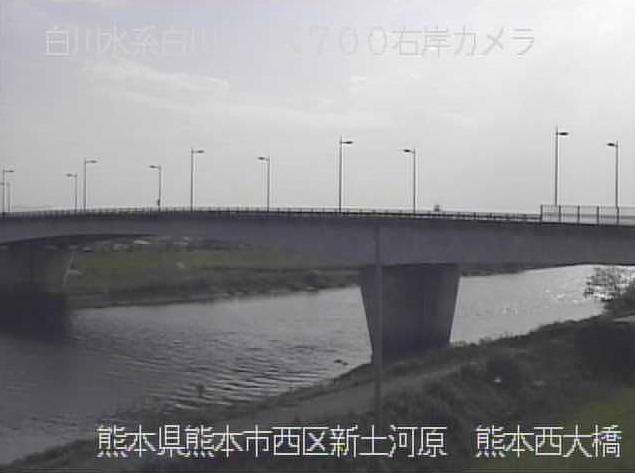 白川熊本西大橋
