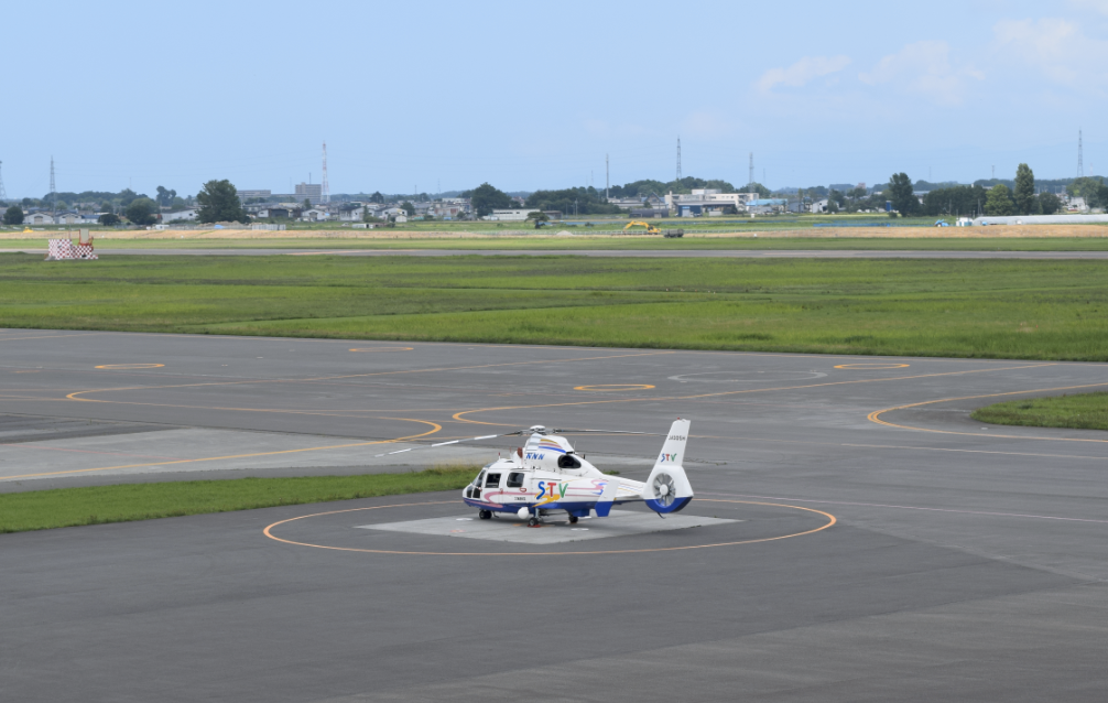 ヘリポート・ヘリコプターのライブカメラ
