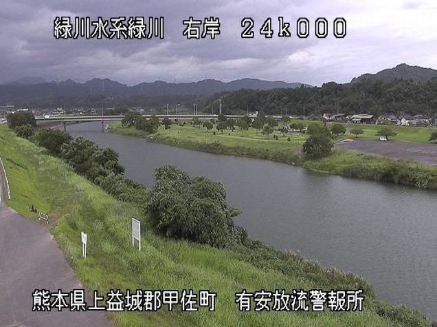 緑川有安ライブカメラ(熊本県甲佐町有安)