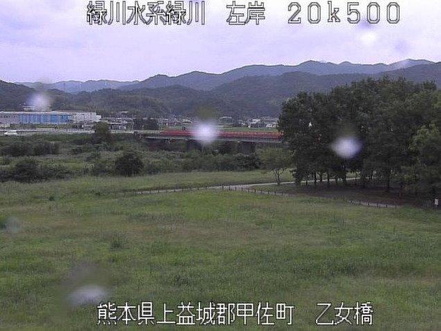 緑川乙女橋ライブカメラ(熊本県甲佐町糸田)