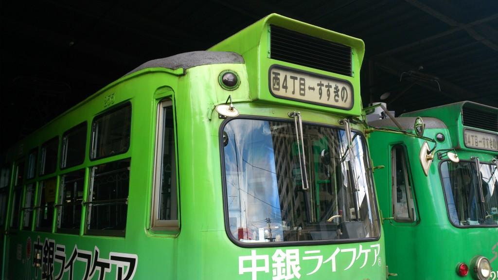 路面電車・市電