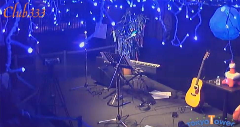 Club333(東京タワー大展望台1F)からClub333公開配信(土曜日)が見えるライブカメラ。