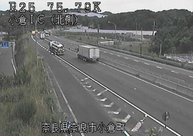 小倉インターチェンジ(小倉IC)北側から名阪国道(国道25号バイパス)が見えるライブカメラ。