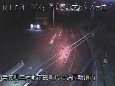 八木田から国道4号が見えるライブカメラ。