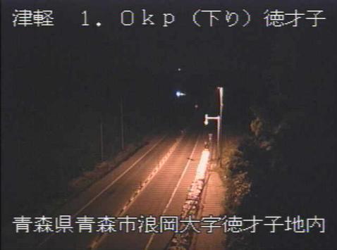 徳才子から津軽自動車道(津軽道)が見えるライブカメラ。