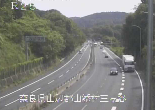 三ケ谷から名阪国道(国道25号バイパス)が見えるライブカメラ。