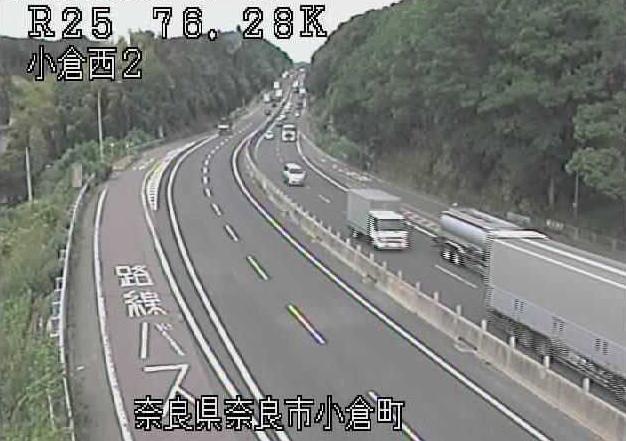 小倉西2から名阪国道(国道25号バイパス)が見えるライブカメラ。