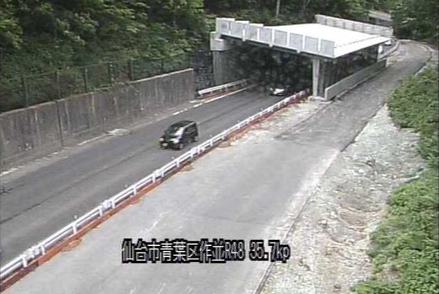 関山峠から国道48号が見えるライブカメラ。