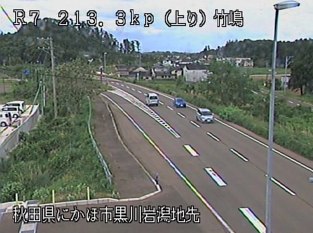 竹嶋から国道7号が見えるライブカメラ。