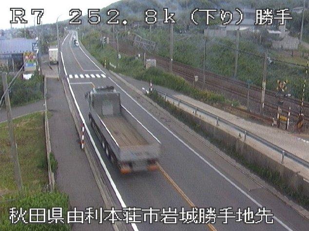 勝手から国道7号が見えるライブカメラ。