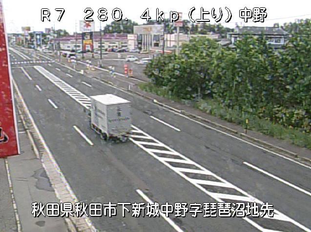 中野から国道7号が見えるライブカメラ。