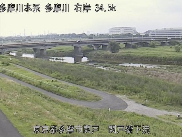 多摩川関戸橋下流ライブカメラは、東京都多摩市関戸の関戸橋下流に設置された多摩川が見えるライブカメラです。