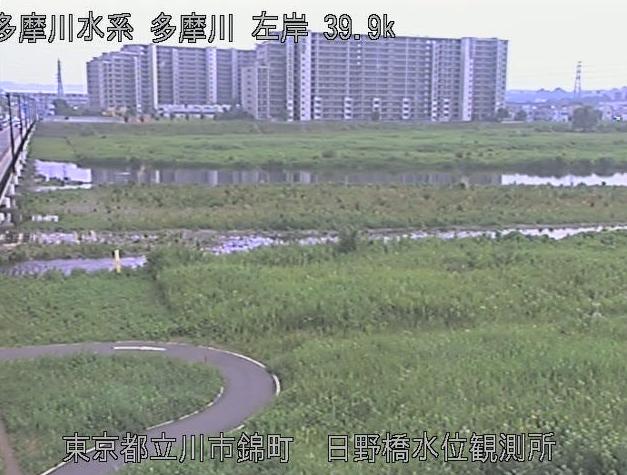 多摩川日野橋水位観測所ライブカメラは、東京都立川市錦町の日野橋水位観測所に設置された多摩川が見えるライブカメラです。