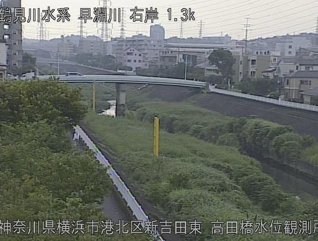 神奈川県横浜市港北区の高田橋水位観測所に設置された早淵川が見えるライブカメラです。