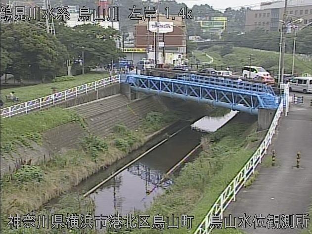 神奈川県横浜市港北区の鳥山水位観測所に設置された鳥山川が見えるライブカメラです。