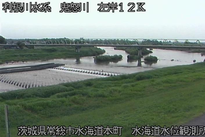 鬼怒川水海道水位観測所ライブカメラは、茨城県常総市水海道本町の水海道水位観測所に設置された鬼怒川が見えるライブカメラです。