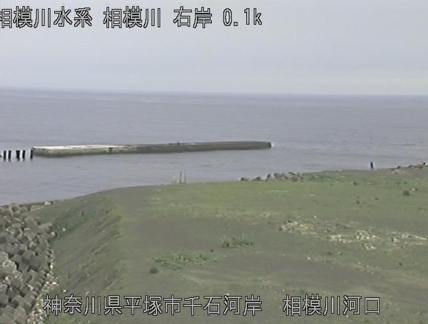 神奈川県平塚市千石河岸の相模川河口に設置された相模川が見えるライブカメラです。