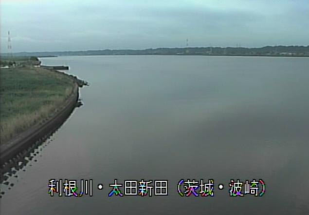 茨城県神栖市波崎の太田新田に設置された利根川が見えるライブカメラです。