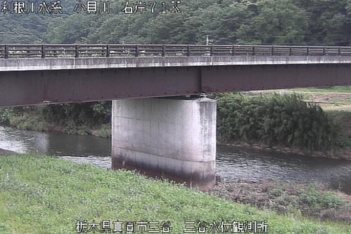 栃木県真岡市高田の三谷水位観測所に設置された小貝川が見えるライブカメラです。